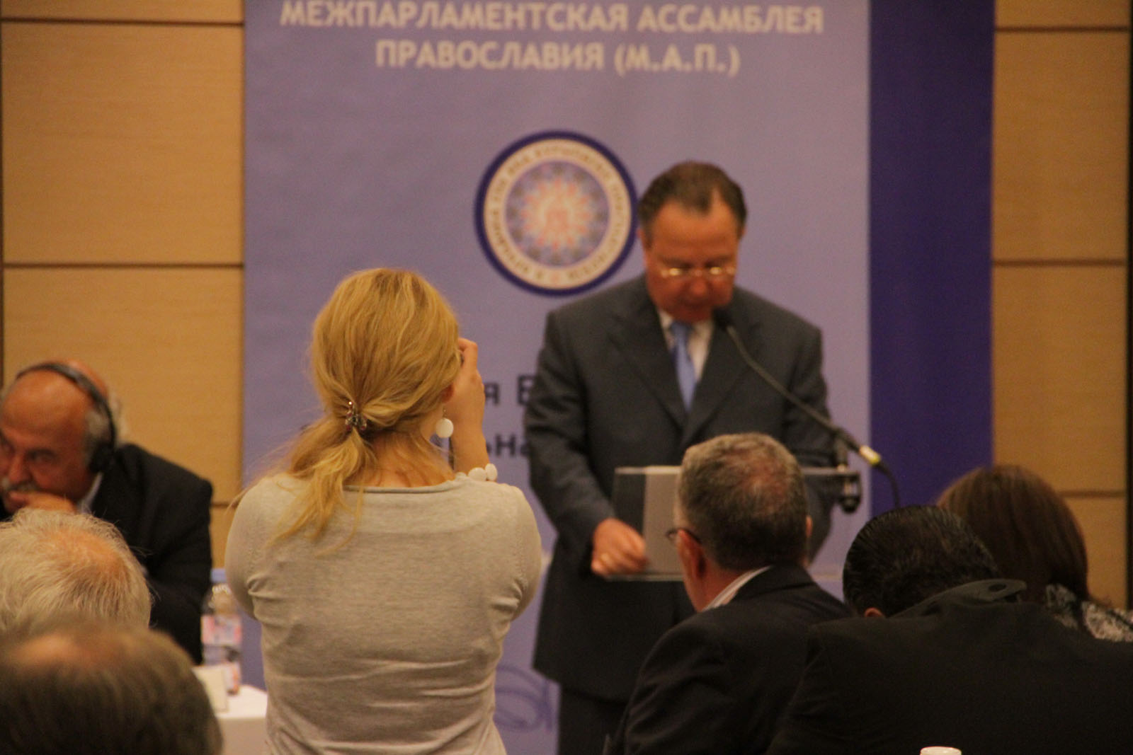 EIAO Paris - 18th Annual Interparliamentary Assembly on Orthodoxy