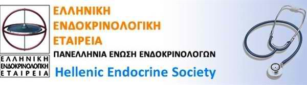 Παρουσίαση Ενδιαφερόντων Περιστατικών Ενδοκρινολογίας 18/1/2014