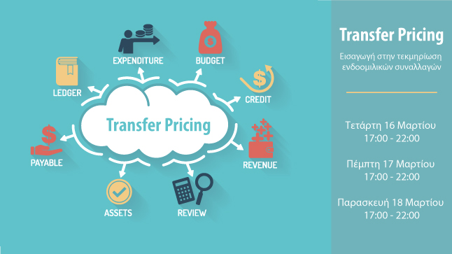 Transfer Pricing 16-17-18/03/2016