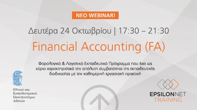 FINANCIAL ACCOUNTING (FA) 24/10/2016