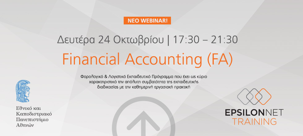 FINANCIAL ACCOUNTING (FA) 24/10/2016 4o GROUP