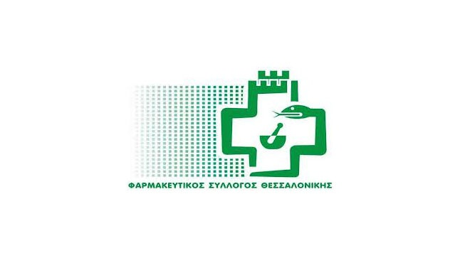 Φαρμακευτικός Σύλλογος Θεσσαλονίκης | Δια βίου εκπαίδευση με...