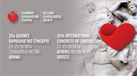 35th International Congress of Cardiology
