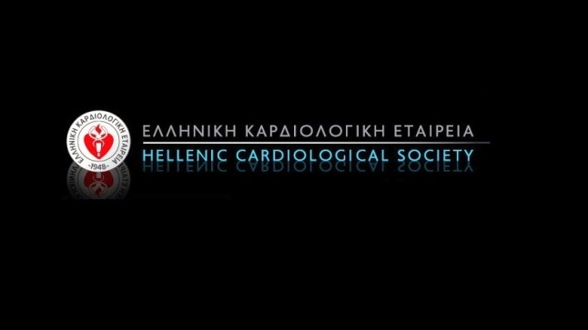 Ομάδα εργασίας Ηχωκαρδιολογίας | 2014 - 2015