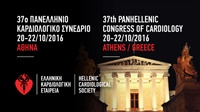37th Panhellenic Congress of Cardiology