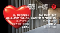 34th Pahellenic Congress of Cardiology