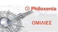 30η PHILOXENIA Ομιλίες