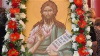 Αρχιερατική Θεία Λειτουργία επί τη εορτή της αποτομής της Τιμίας Κεφαλής του Προδρόμου και Βαπτιστού Ιωάννου εις τον Ι.Μ. Αγ. Τριάδος- Πέντε Βρύσεων