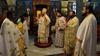 (Δελτίο Τύπου) Αρχιερατική Θεία Λειτουργία εις τον Ι.Ν. Γεννήσεως της Θεοτόκου - Πέντε Βρύσεων