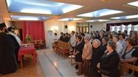 (Δελτίο Τύπου) Αγιασμός επί τη έναρξη των συνάξεων του Κύκλου Μελέτης της Αγίας Γραφής των Κυριών -Λαγκαδά