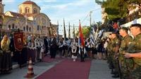 (Δελτίο Τύπου) Υποδοχή του Πατριάρχη Σερβίας κ.κ. Ειρηναίου εις την Ιερά Μητρόπολη Νεαπόλεως και Σταυρουπόλεως