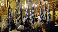 (Δελτίο Τύπου)Εθνική Εορτή της 28ης Οκτωβρίου και η Σκέπη της Υπεραγίας Θεοτόκου εις την Ι.Μ. Λαγκαδά