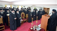 (Δελτίο Τύπου) Ένάρξη των Εκπαιδευτικών προγραμμάτων διά Βίου Εκπαιδεύσεως και αναπτύξεως των Κοινωνικών Δεξιοτήτων των Κληρικών και των Λαϊκών Στελεχών της Εκκλησίας
