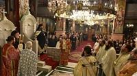 (Δελτίο Τύπου) Εσπερινός της Συγχωρήσεως εις τον Ι. Μητροπολιτικό ναό της Αγίας Παρασκευής - Λαγκαδά