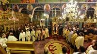 (Δελτίο Τύπου) Μέγας Πανηγυρικός Αρχιερατικός Εσπερινός επί τη Ιερά Μνήμη του Αγίου Δαμασκηνού