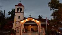 (Δελτίο Τύπου) Αρχιερατικό Συλλείτουργο επί τη Ιερά Μνήμη του Αγίου Δαμασκηνού Επισκόπου Λητής και Ρεντίνης