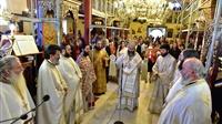 (Δελτίο Τύπου) Αρχιερατική Θεία Λειτουργία εις τον Ιερό Ναό Αγίου Γεωργίου - Σοχού