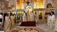 (Δελτίο Τύπου) Αρχιερατικό Συλλείτουργο εις τον Ιερό Ναό του Αγ. Δημητρίου - Θεσσαλονίκης