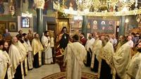 (Δελτίο Τύπου - Εσπερινός) Ολοκληρώθηκαν οι εόρτιες εκδηλώσεις προς τιμήν του Αγ. Ακακίου Επισκόπου Λητής και Ρεντίνης