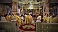 (Δελτίο Τύπου) Πανηγυρικό Αρχιερατικό Συλλείτουργο επί τη Ιερά Μνήμη του Αγ. Δαμασκηνού του Στουδίτου