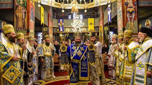 (Δελτίο Τύπου) Πολυαρχιερατικό Συλλείτουργο επί τη εορτή της Συνάξεως του Τιμίου Προδρόμου και Βαπτιστού Ιωάννου εις την Ιερά Μητρόπολη Λαγκαδά