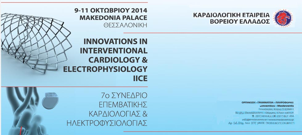7th Congress in Innovations in Interventional Cardiology and Electrophysiology IICE