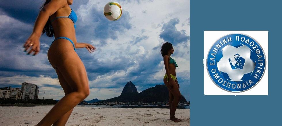 Τουρνουά Beach Soccer γυναικών