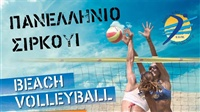 Panhellenic Beach Volley Championship 2014 | Finals