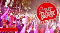 36th River Party 2014