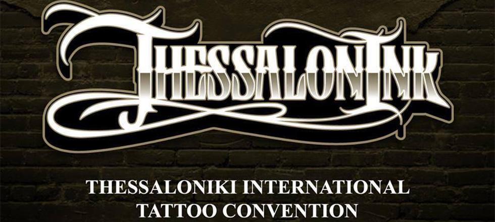 1st ThessalonInk Thessaloniki Tattoo Convention