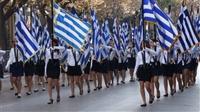 Μαθητική Παρέλαση Θεσσαλονίκης για την 28η Οκτωβρίου 2014