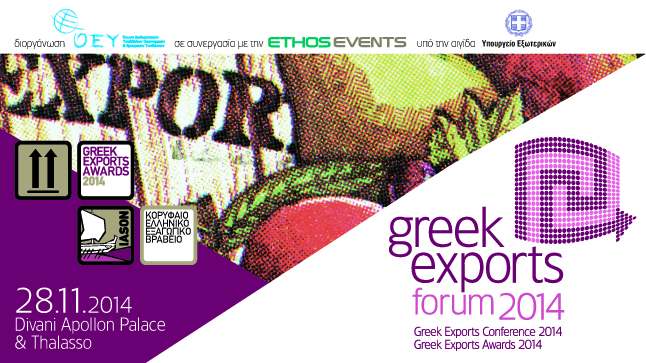 GREEK EXPORTS FORUM 2014