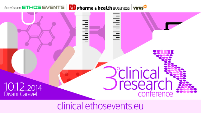 3ο Clinical Research Conference