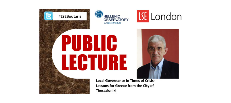 Public Lecture: Local Governance in Times of Crisis- Lessons for Greece from the City of Thessaloniki