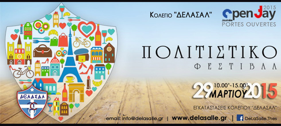 The Cultural Festival of Delasalle College