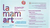 la mamart 2015 arts & crafts fair