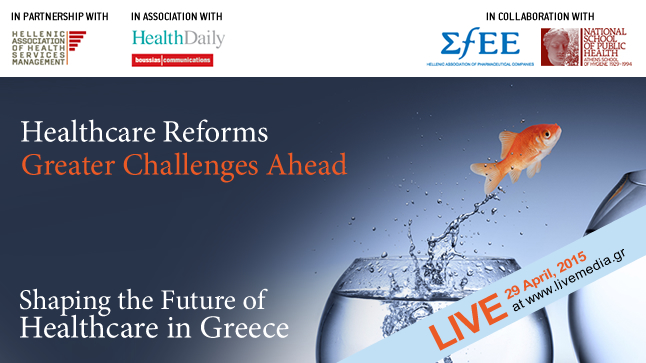 Shaping the Future of Healthcare in Greece 2015