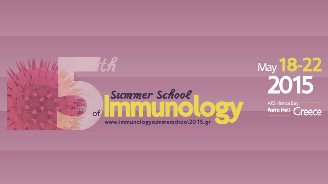 5th Summer School of Immunology