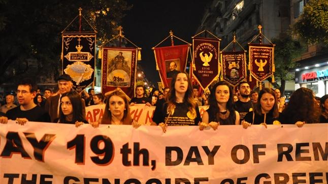 Θεσσαλονίκη | Ημέρα Μνήμης της Γενοκτονίας του Ποντιακού Ελληνισμού