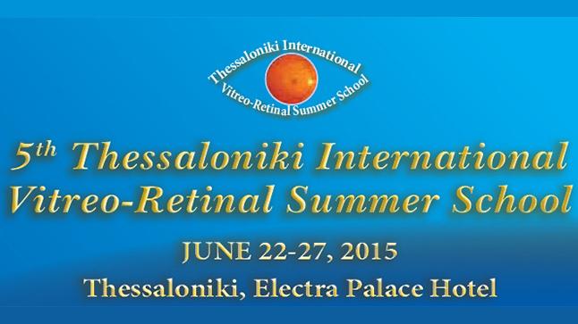 5ο Διεθνές Θερινό Σχολείο Υαλοειδούς-Αμφιβληστροειδούς στη Θεσσαλονίκη