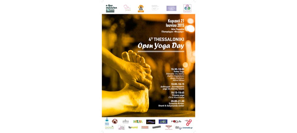 4th Thessaloniki Open Yoga Day Festival