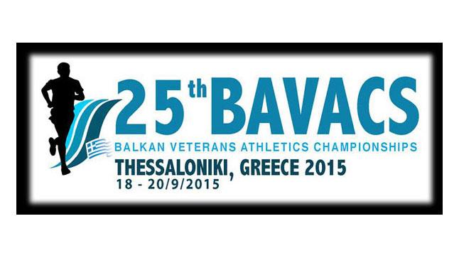 25th Bavacs 2015 Thessaloniki