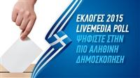 Εκλογές 2015 - Ψηφίστε στην πιο αληθινή δημοσκόπηση του Livemedia