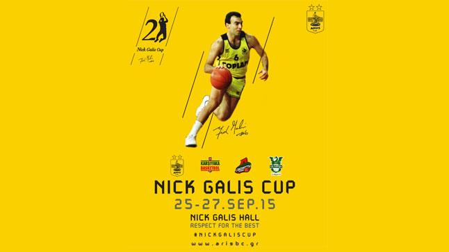 2nd «Nick Galis Cup» - 2015