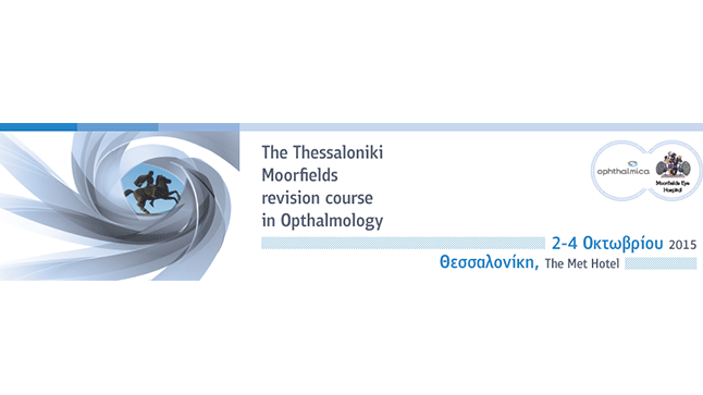 2nd Thessaloniki-Moorfields revision course in Ophthalmology