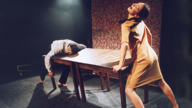 Events | ONLY YOU από το Teatr Formy