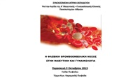 Venous Thromboembolic Disorders in Gynecology