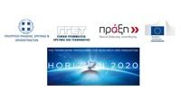 Ορίζοντας 2020: Παρουσίαση των νέων προκηρύξεων 2016 - 2017 της...
