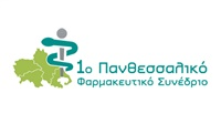 1st Panthessalian Pharmaceutical Conference