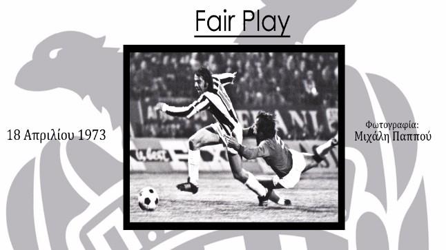 Η ιστορία της θρυλικής φωτογραφίας Fair Play
